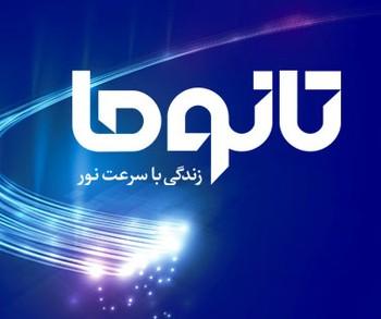 اینترنت فیبر نوری مشهد فرانیرwww.faranir.com